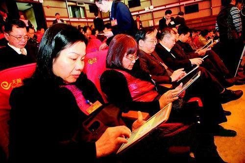惠州無紙化會議辦公